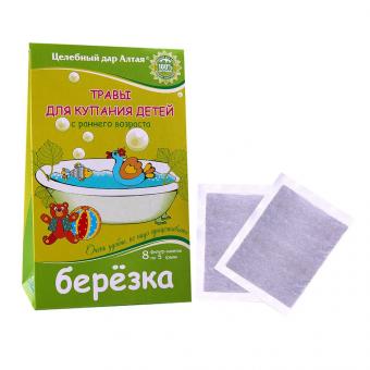Травы для купания детей с раннего возраста Берёзка