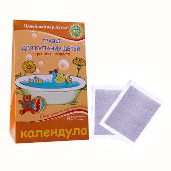 Травы для купания детей с раннего возраста Календула