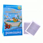 Травы для купания детей с раннего возраста Ромашка