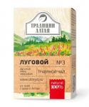 """Травяной чай """"Луговой"""" Традиции Алтая"""