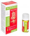 Зеленое масло Дан'Ю Па-Вли корень жизни - при болях