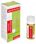 Зелёное масло для наружного применения Дан'Ю Па-Вли  - при псориазе и демодекозе